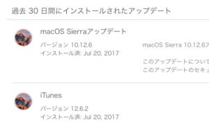 20170721xm_mac_01