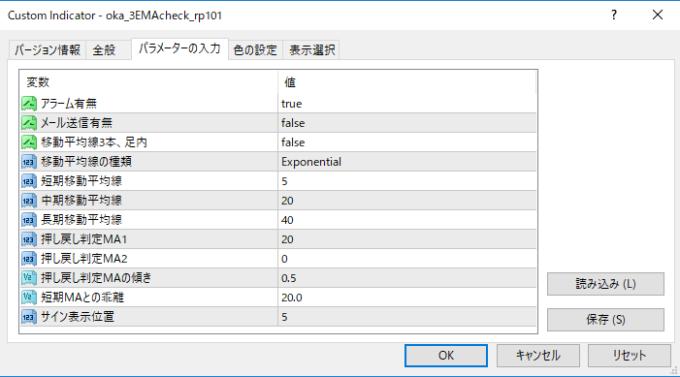 oka_3EMAcheck_rp101