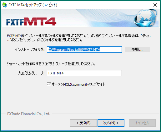 FXTF、MT4インストール