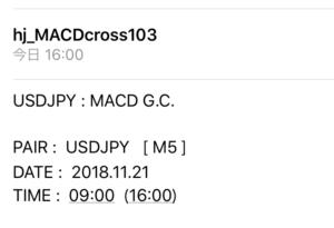 MACDクロス直前感知インジケーター、メール