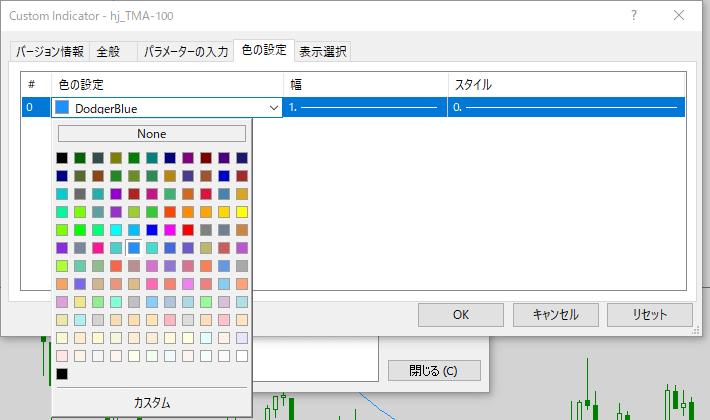 hj_TMA-100ライン色変更