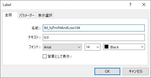 含み損益合計pips表示インジケーター|プロパティ設定Window